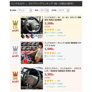 メタリックライン ハンドルカバー Sサイズ レザー 合成皮革 軽自動車 普通車 兼用|carestar|07