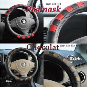 ハンドルカバー チェック 全8色 軽自動車 Sサイズ Z-style|carestar|04
