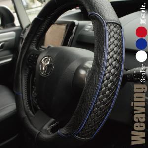 ハンドルカバー イントレチャートウイービング Sサイズ  軽自動車 普通車 送料無料|carestar