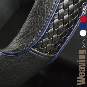 ハンドルカバー イントレチャートウイービング Sサイズ  軽自動車 普通車 送料無料|carestar|02