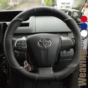 ハンドルカバー イントレチャートウイービング Sサイズ  軽自動車 普通車 送料無料|carestar|04