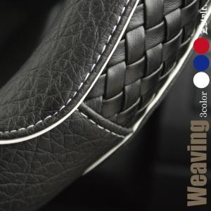 ハンドルカバー イントレチャートウイービング Sサイズ  軽自動車 普通車 送料無料|carestar|05