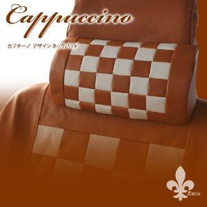 ネックパッド モカチーノ 2個セット 首あてクッション Z-style carestar