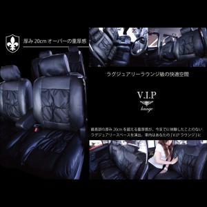 オデッセイに!VIPラウンジシートカバー 【汎用シートカバー】 carestar 02