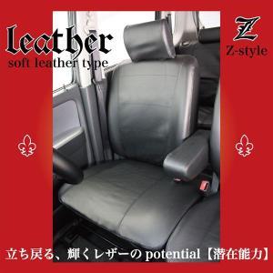 バモスホビオ車種専用HM4レザーシートカバーブラック|carestar