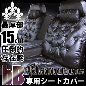 トヨタ bB グラマラス シートカバー 車種専用レザー ブラック シート カバー z-style|carestar