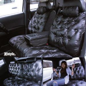 トヨタ bB グラマラス シートカバー 車種専用レザー ブラック シート カバー z-style|carestar|05