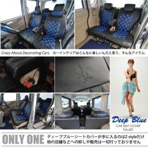 bB シートカバー QNC 車種専用 ディープブルー チェック z-style 受注オーダー生産 約45日後のお届け(代引き不可)|carestar|02