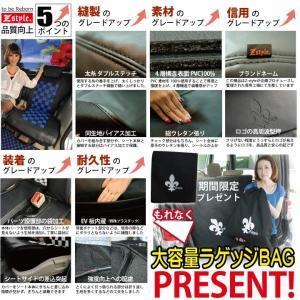 bB シートカバー QNC 車種専用 ディープブルー チェック z-style 受注オーダー生産 約45日後のお届け(代引き不可)|carestar|03
