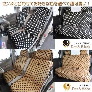 シートカバー ポルカドット 水玉 エプロンタイプ 軽自動車 全席セット z-style|carestar|03
