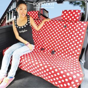 シートカバー ポルカドット 水玉 エプロンタイプ 軽自動車 全席セット z-style|carestar|05