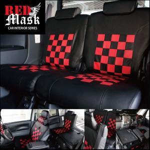 ekスポーツH82W車種専用 レッドマスクシートカバー|carestar|02