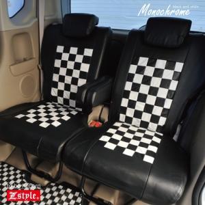 ホンダ NBOX シートカバー モノクロームチェック 軽自動車 車種専用シートカバー z-style|carestar|03