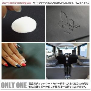 ホンダ NBOX シートカバー モノクロームチェック 軽自動車 車種専用シートカバー z-style|carestar|04