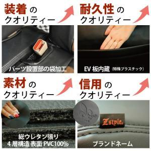 ホンダ NBOX シートカバー モノクロームチェック 軽自動車 車種専用シートカバー z-style|carestar|05