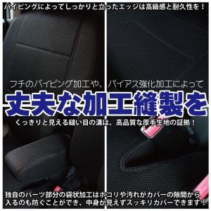 シートカバー スペーシア 防水 WRFファインメッシュ 車種専用 撥水布 z-style|carestar|05