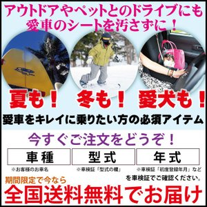 シートカバー スペーシア 防水 WRFファインメッシュ 車種専用 撥水布 z-style|carestar|06