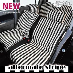 ブラック ストライプ シートカバー 軽自動車 全席セット z-style carestar