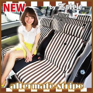 ブラウン ストライプ シートカバー 軽自動車 全席セット z-style carestar