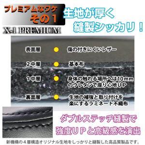 プリウス シートカバー X-1プレミアム フルオーダー トヨタ 車種専用 受注オーダー生産 約45日後のお届け(代引き不可)|carestar|05