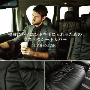 トヨタ ヴォクシー シートカバー Z-style  グランウィング ギャザー&パンチングレザー|carestar|02