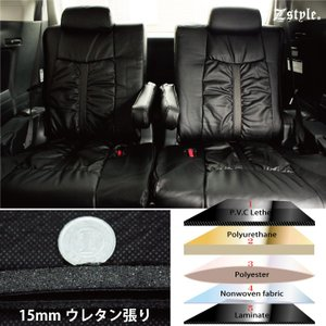 トヨタ ヴォクシー シートカバー Z-style  グランウィング ギャザー&パンチングレザー|carestar|05