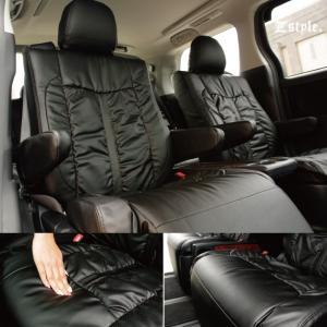 トヨタ ヴォクシー シートカバー Z-style  グランウィング ギャザー&パンチングレザー|carestar|06