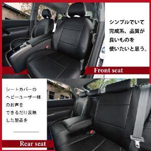 ノア 80系 シートカバー Z-style LETコンプリートレザー 防水 carestar 02