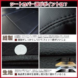 ノア 80系 シートカバー Z-style LETコンプリートレザー 防水 carestar 04