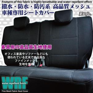 前席用 撥水布 シートカバー ハイエース バン 100系 200系 DX GL S-GL WRFファイン メッシュ ファブリック  高品質オーダー生産 約45日後出荷 代引き不可|carestar|02
