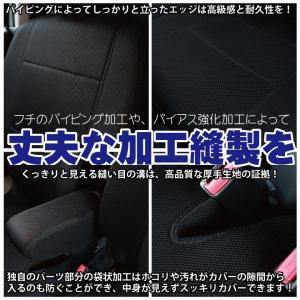 前席用 撥水布 シートカバー ハイエース バン 100系 200系 DX GL S-GL WRFファイン メッシュ ファブリック  高品質オーダー生産 約45日後出荷 代引き不可|carestar|04