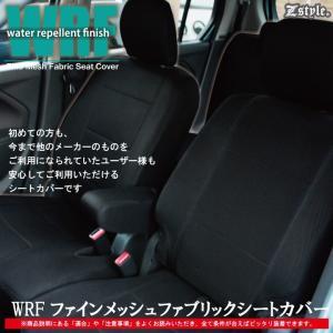 前席用 撥水布 シートカバー ハイエース バン 100系 200系 DX GL S-GL WRFファイン メッシュ ファブリック  高品質オーダー生産 約45日後出荷 代引き不可|carestar|05