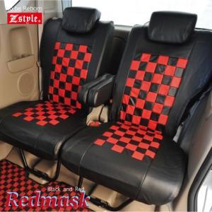 C-HR シートカバー モノクロームチェック 高品質 TOYOTA シーエイチアール chr 車種専用シートカバー ※オーダー生産約45〜60日後出荷(代引き不可)|carestar|03