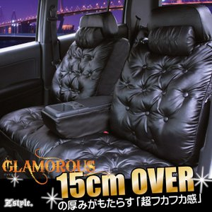 C-HR シートカバー Z-style グラマラス ブラック TOYOTA シーエイチアール chr 車種専用 ※オーダー生産約45〜60日後出荷(代引き不可)|carestar