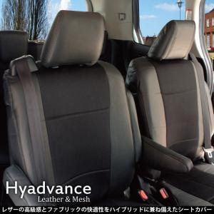 トヨタ アクア シートカバー 専用 レザー & メッシュ HYADVANCE ブラック カーシート ...