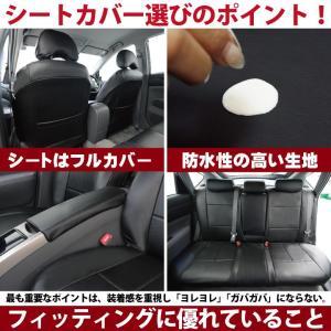 トヨタ プリウス シートカバー 車種専用 Z-style LETコンプリート レザー 防水 ブラック 送料無料 carestar 14