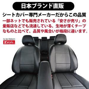 トヨタ プリウス シートカバー 車種専用 Z-style LETコンプリート レザー 防水 ブラック 送料無料 carestar 16