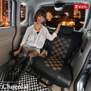 TOYOTA アクア 専用 シートカバー ショコラチェック ブラック&ダークブラウン Z-style ブランド 送料無料|carestar|04