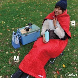 蓄熱 ホットウォーム ブランケット Sサイズ 80cm×60cm レッド ひざ掛け 暖かい おしゃれ かわいい アウトドア 釣り キャンプ ポンチョ CARESTAR|carestar|03