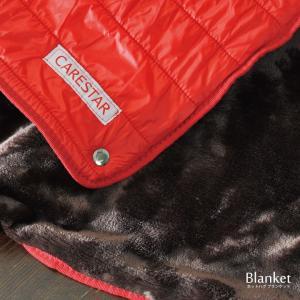 蓄熱 ホットウォーム ブランケット Sサイズ 80cm×60cm レッド ひざ掛け 暖かい おしゃれ かわいい アウトドア 釣り キャンプ ポンチョ CARESTAR|carestar|08