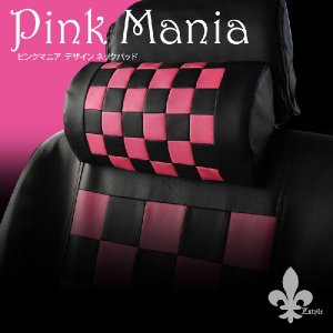ネックパッド ピンクマニア ブラック&ピンク 2個セット 首あてクッション Z-style|carestar