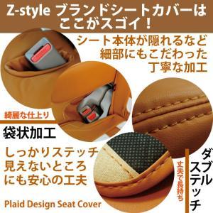 スズキ ハスラー シートカバー Z-style モノクロームチェック 軽自動車 車種専用 Z-style|carestar|03