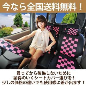 スズキ ハスラー シートカバー Z-style モノクロームチェック 軽自動車 車種専用 Z-style|carestar|05