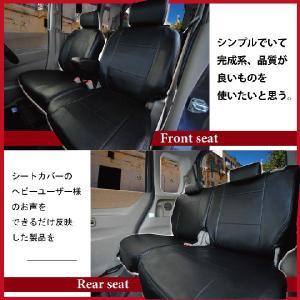 スズキ ハスラー シートカバー LETコンプリート レザー 防水 軽自動車 車種専用シートカバー 送料無料 Z-style|carestar|03