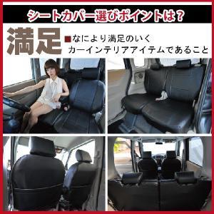 スズキ ハスラー シートカバー LETコンプリート レザー 防水 軽自動車 車種専用シートカバー 送料無料 Z-style|carestar|06