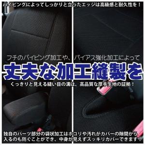 スズキ ハスラー シートカバー 防水 WRFファインメッシュ 撥水布 軽自動車 車種専用 送料無料 Z-style|carestar|05