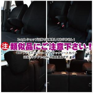 スズキ ハスラー シートカバー 防水 WRFファインメッシュ 撥水布 軽自動車 車種専用 送料無料 Z-style|carestar|06