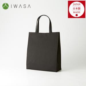 【ブラックフォーマルサブバッグ】 フォーマルバッグ バッグ 手提げ 日本製 carette-shop