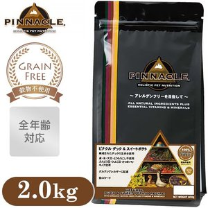 ピナクル PINNACLE ダック&スイートポテト ドッグフード 2kg (ドライフード/穀物不使用...