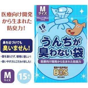 うんちが臭わない袋 BOS ペット用 M 15枚入 (犬 ウンチ 袋/フンキャッチャー/ウンチ処理袋...
